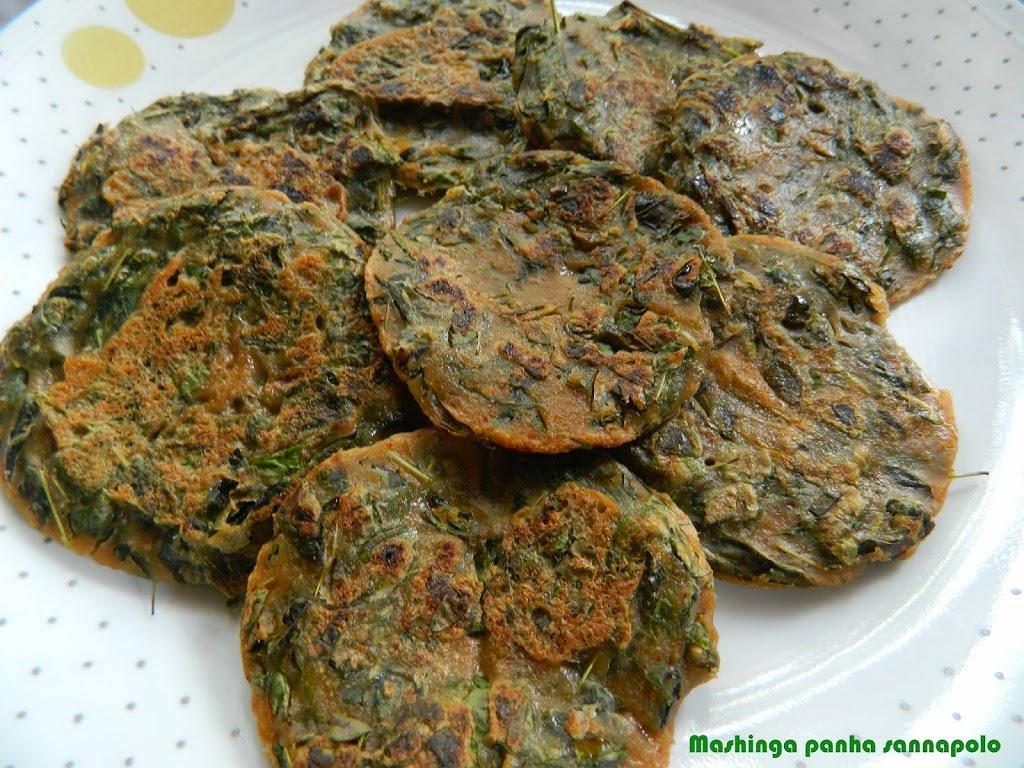 Spicy Drumstick Leaves Dosa Mashinga Panha Sannapolo Geeths Dawath