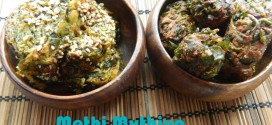 Methi  Muthia /Steamed/fried
