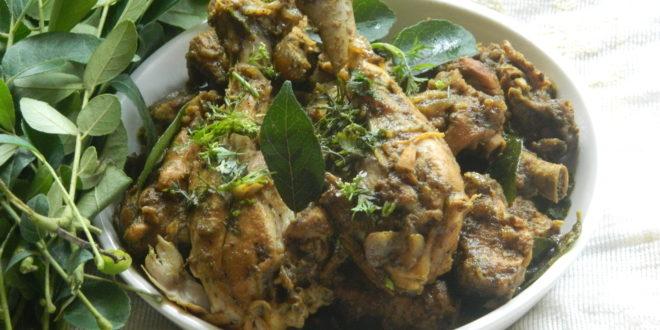 Chicken kadipatha masala