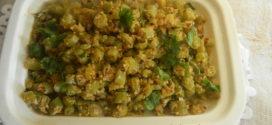 Beans Palya / Brahmin style beans upkari