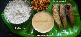 Sardines fry / Pedvo thallale