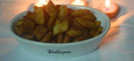 Shakkarpare , recipe #2