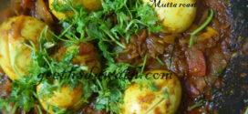 Mutta roast / Kerala egg roast