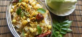Andhra style Mavinakayi chitranna/ Raw mango rice/ #2