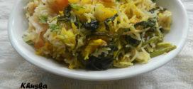 Khuska ,Biryani rice
