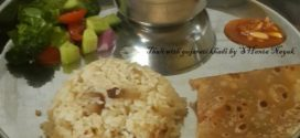 Gujarati Khadi, #2