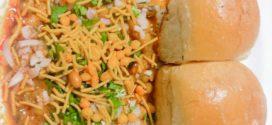 Spicy Kolhapuri Misal Pav